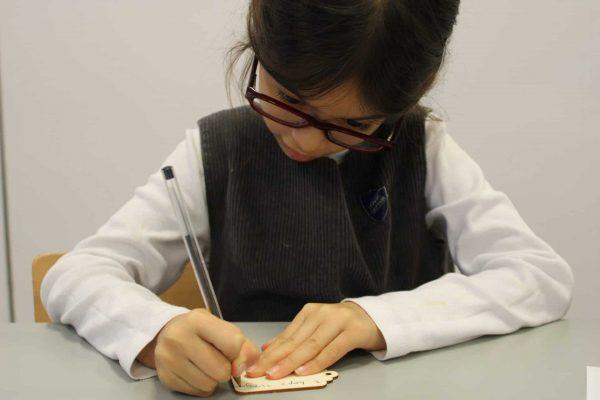 wren writing 2